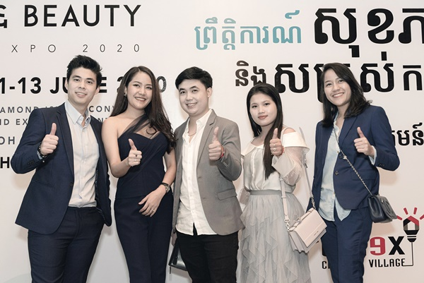http://www.cambodiahealthbeauty.com/uploads/gallery/Official Launch 08